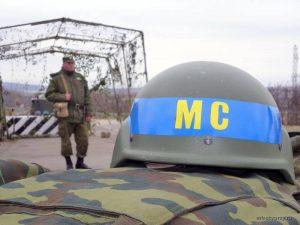 Украјина подржава Санду по питању руских миротвораца у Придњестровљу
