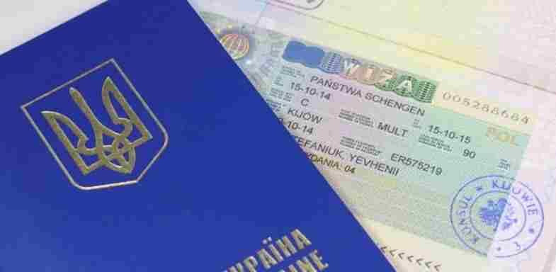 Пољска смањила издавање виза Украјинцима