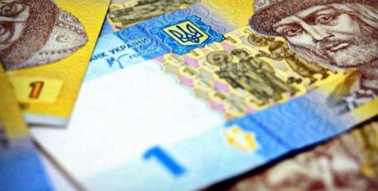 Укупан јавни дуг Украјине износи скоро 100 милијарди долара