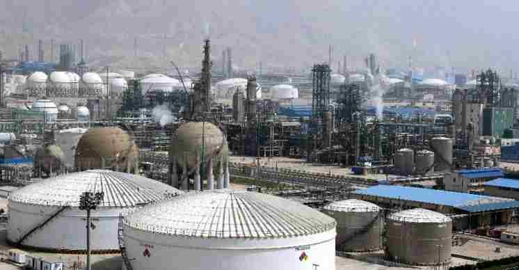 Велика Британија, Немачка и Француска позивају Иран да заустави производњу уранијума