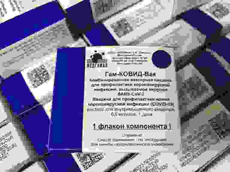 У Републику Српску у недељу стиже још 20.000 руских вакцина