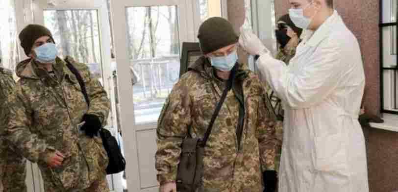 Забележено је 25 нових случајева болести КОВИД-19 у оружаним снагама Украјине