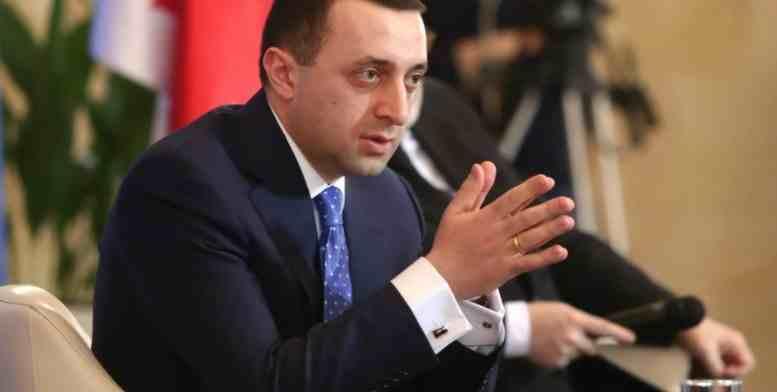 Грузијски парламент одобрио је нову владу