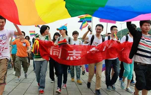 Кинески суд пресудио  хомосексуалност као ментални поремећај