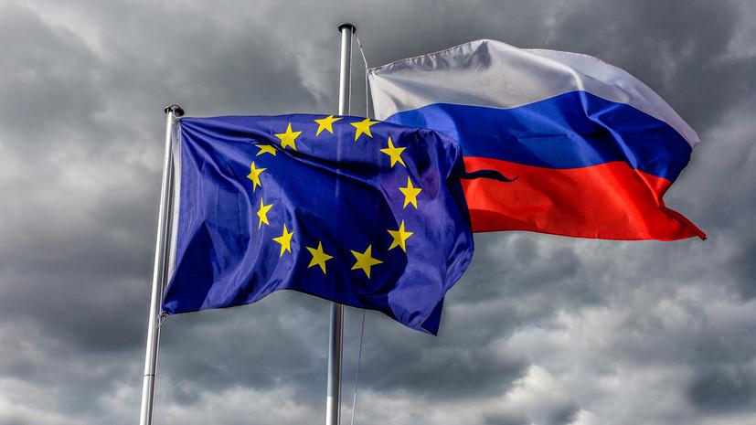 Москва је најавила могућност самита Русија-ЕУ