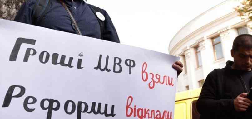 ММФ предвиђа да ће становништво Украјине постепено опадати