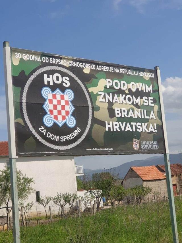 """Џаба прославе """"Олује"""" и """"певушење"""" Томпсона: За Хрвате, Црногорци су АГРЕСОРИ"""