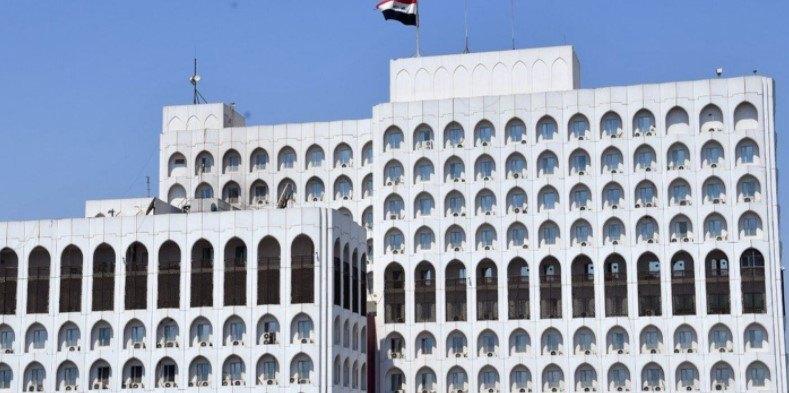 Ирачко Министарство спољних послова уручило је протестну ноту представнику Турске због акција на северу земље