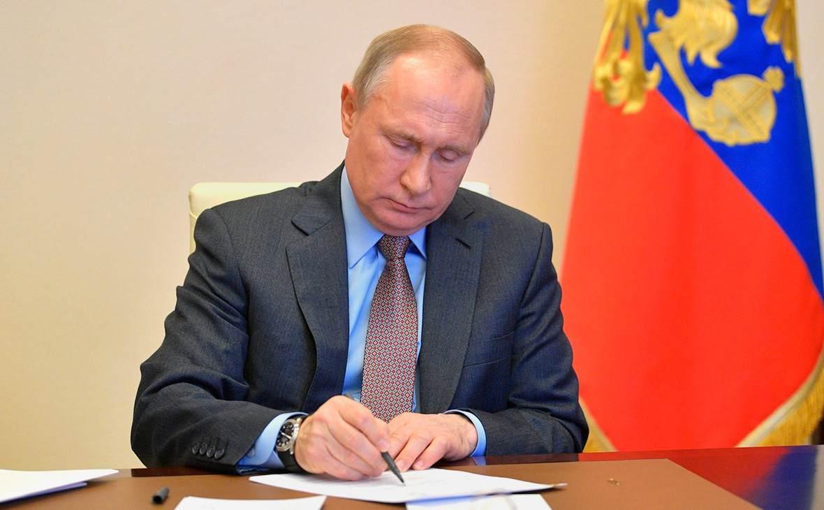 Путин припрема чланак за 80. годишњицу почетка Великог отаџбинског рата