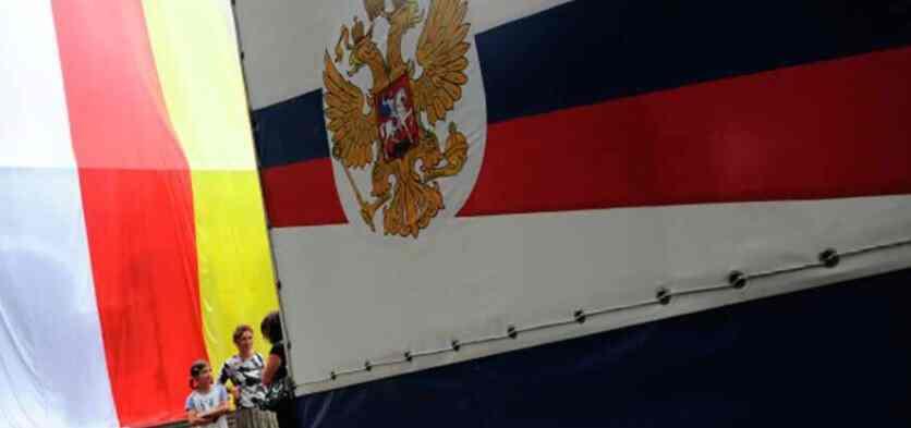 Руски председник одобрио је нацрт споразума о двојном држављанству са Јужном Осетијом