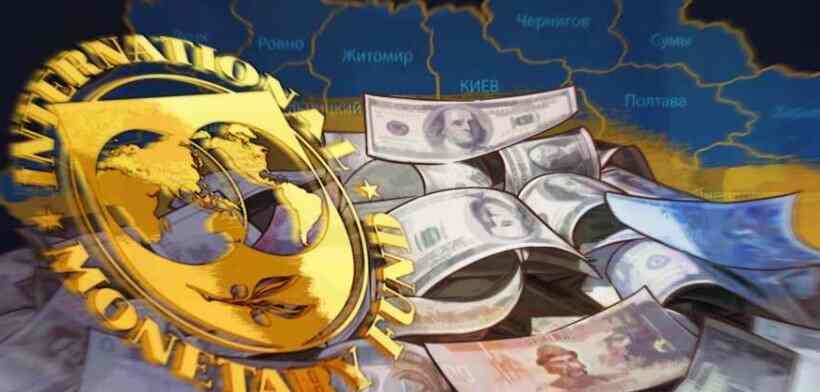 """ММФ планира да Украјини уручи """"великодушан"""" поклон за Дан независности"""