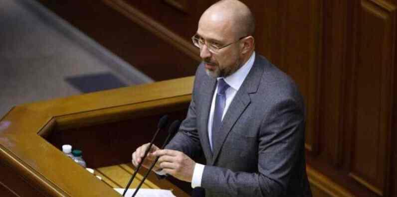 Украјина је оптужила Русију за рекордан раст цена гаса у Европи