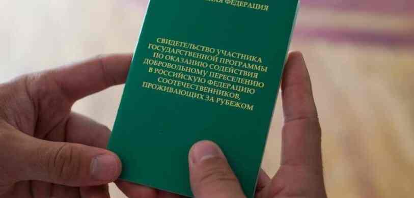 Русија помаже становницима ЛДНР