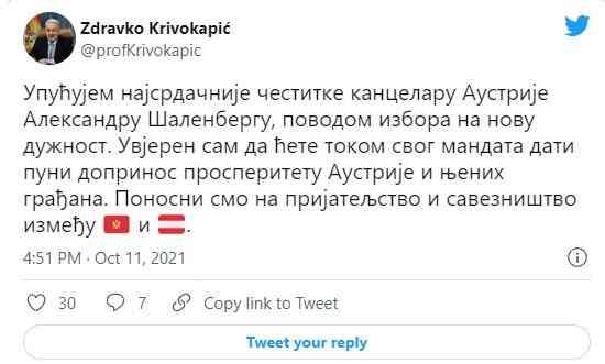 Кривокапић честитао Шаленбергу: Поносни смо на савезништво Црне Горе и Аустрије